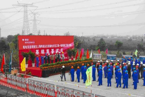 Anhui Power Transmission from Huainan to Shanghai UHV AC Transmission Demonstration Project
